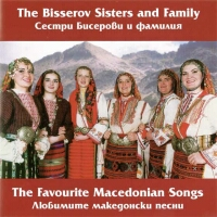 The Favorite Macedonian Songs