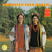Ukrainian Folk Dances