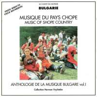 Anthology of Bulgarian Music, Vol. 1 - Shope