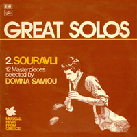 Great Solos - 2. Souravli