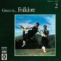 Greece is... Folklore - Series 2