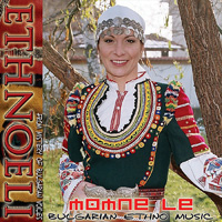 Momne Le - Bulgarian Folklore Remixed