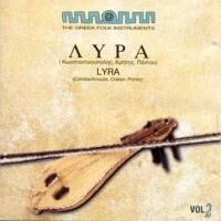 Greek Folk Instruments Vol  1 - Lyra