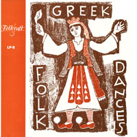 Greek Folk Dances Volume III