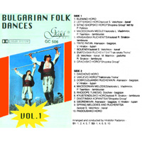 Bulgarian Folk Dances Vol. 1