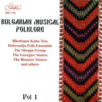 Bulgarian Musical Folklore Vol. 1