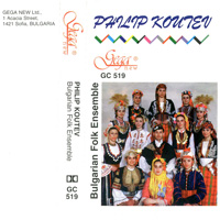 Philip Koutev - Bulgarian Folk Ensemble