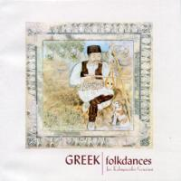 Greek Folkdances