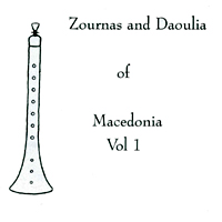 Zournas and Daoulia of Macedonia, Vol 1