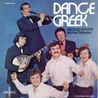 Dance Greek