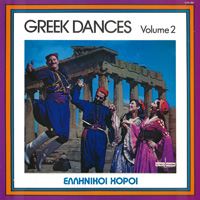 Greek Dances Volume 2