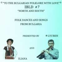 To the Bulgarian Folklore with Love