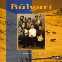 Bulgari - Bulgarian Folk Music