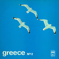 Greece No 2