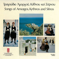 Songs of Amorgos, Kythnos and Sifnos