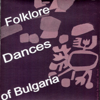 Folklore Dances of Bulgaria