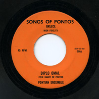 Songs of Pontos, Greece