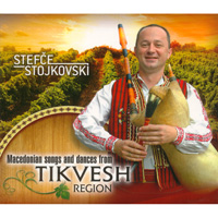 Macedonian songs and dances from Tikvesh region